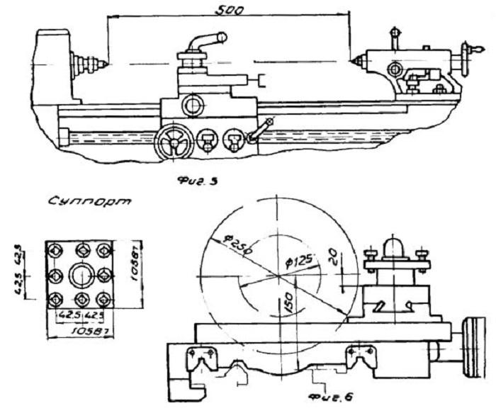 Izh250-4