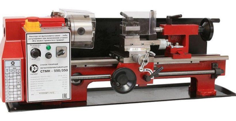 Описание и технические характеристики токарного станка по металлу Калибр СТМН-550/350