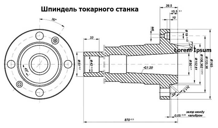 Kuson-3-shpindel